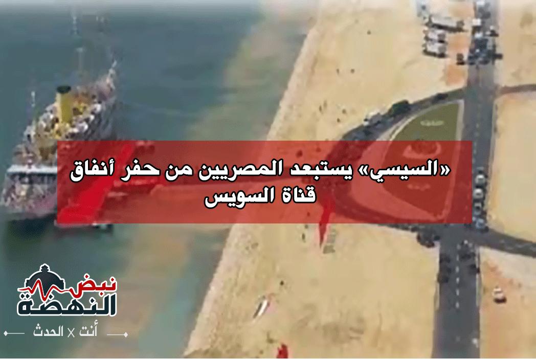 متابعة يومية للثورة المصرية - صفحة 16 DDpCPilXoAA85FO