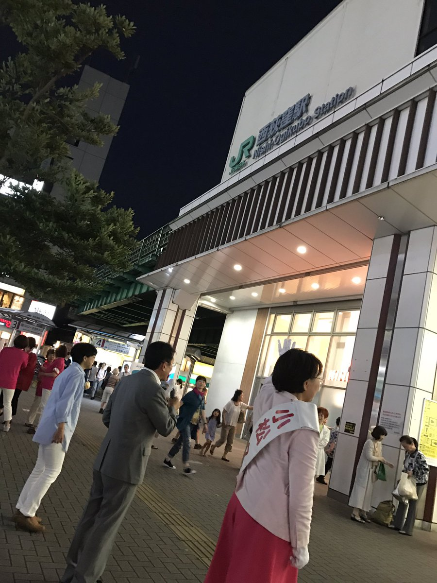 府中市議会議員選挙投開票結果 東京都府中市ホー …