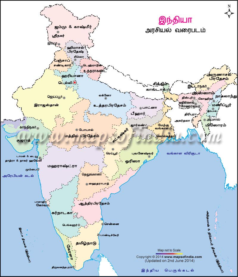 Mapsofindia on twitter download india map in tamil language 352 am 1 jul 2017 gumiabroncs Images