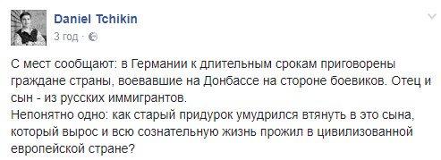 Нацгвардия пока не получала информацию о задержании бойца Маркива в Италии - Цензор.НЕТ 420