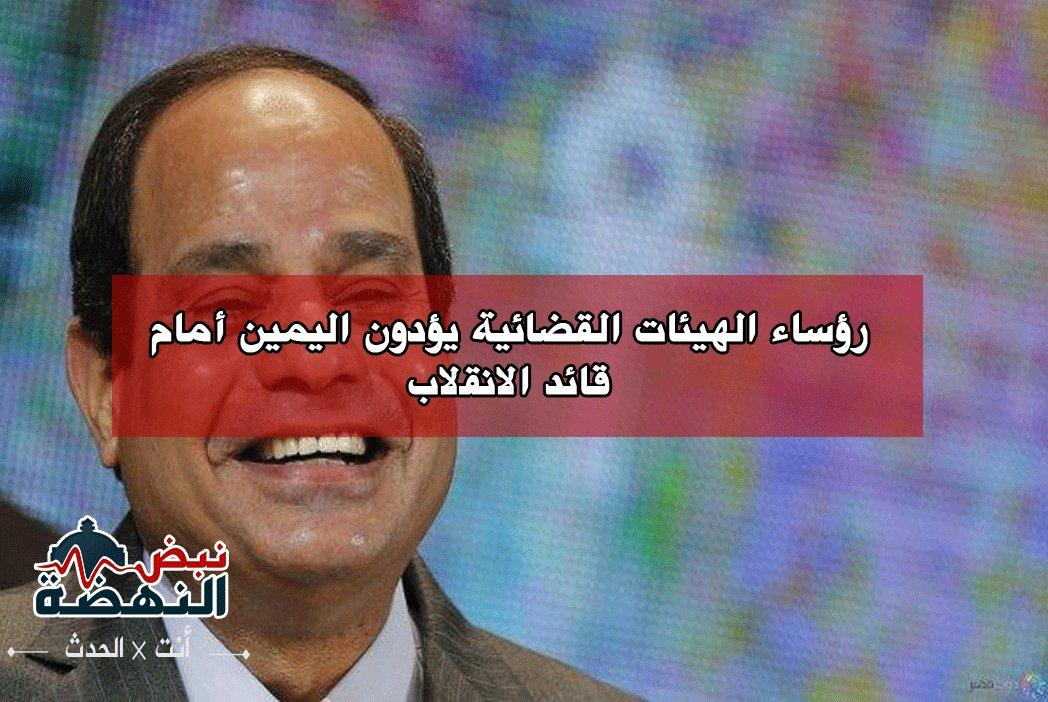 متابعة يومية للثورة المصرية - صفحة 16 DDpUeCUXYAEtQ3O