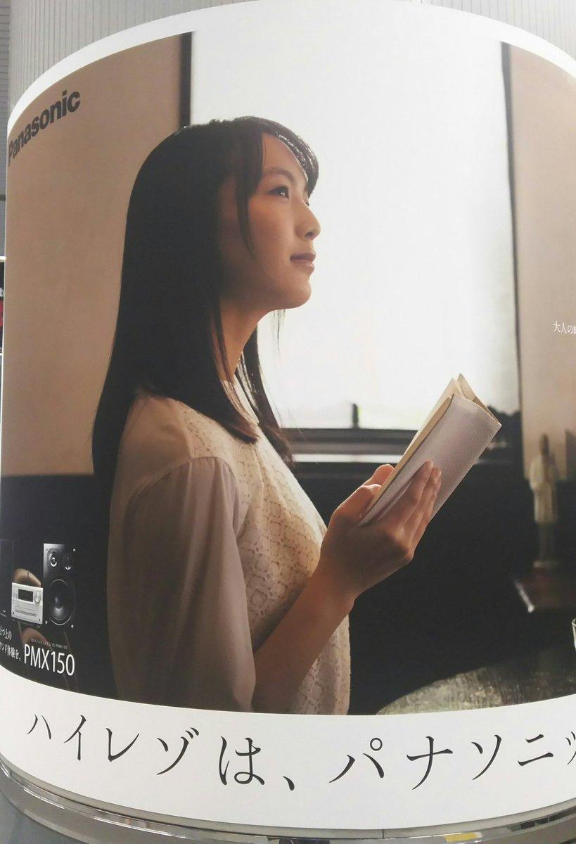 読書する駒井蓮