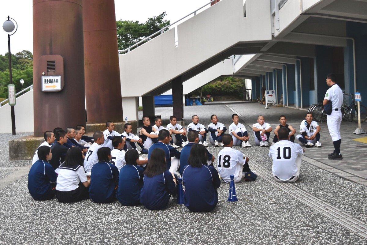 愛知県立惟信高等学校