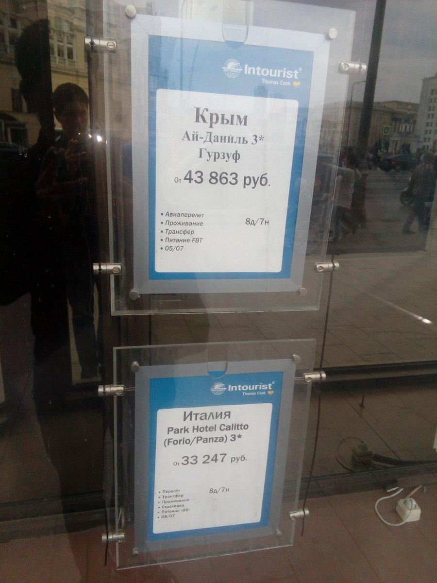 """СБУ задержала """"главбуха"""" угледобывающего предприятия, которое финансировало террористов - Цензор.НЕТ 7127"""
