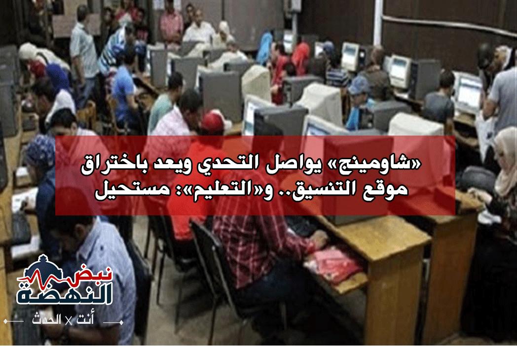 متابعة يومية للثورة المصرية - صفحة 16 DDpt8y2XUAAk6H3