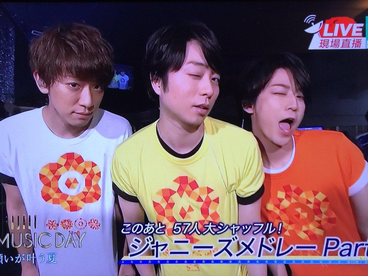 櫻井翔Tシャツ