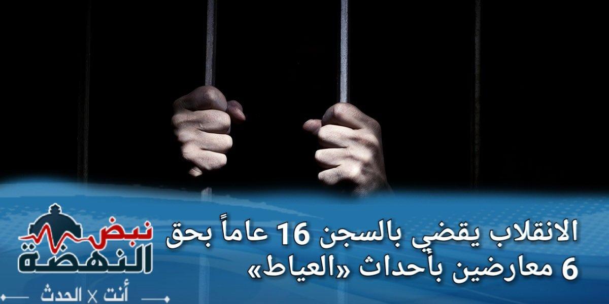 متابعة يومية للثورة المصرية - صفحة 16 DDqEmGVXcAEN1ge