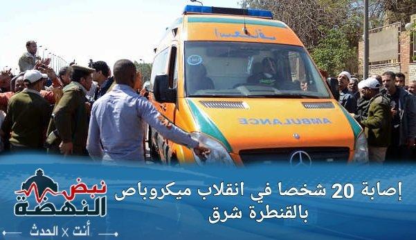 متابعة يومية للثورة المصرية - صفحة 16 DDqPAYPXUAAWLIz