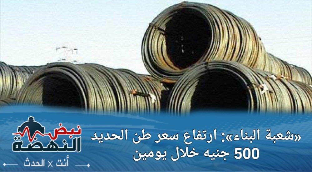 متابعة يومية للثورة المصرية - صفحة 16 DDqfYXBXYAEHO3x
