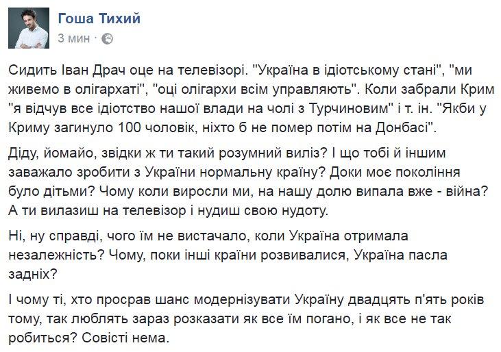 Враг 25 раз открывал огонь по украинским позициям, применял артиллерию, танки, вооружение БМП, - штаб - Цензор.НЕТ 4629