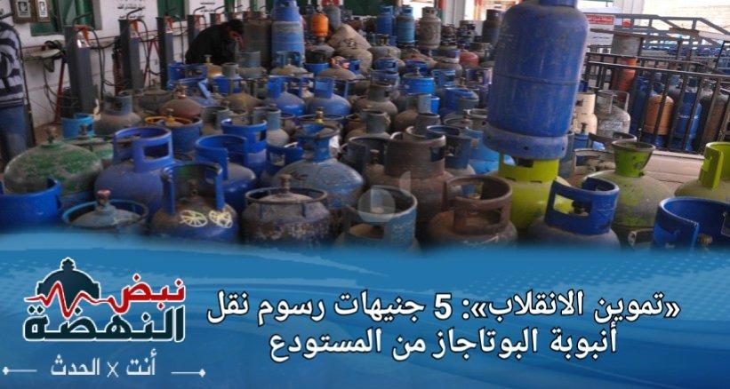 متابعة يومية للثورة المصرية - صفحة 16 DDqr2IFXkAIlx3m