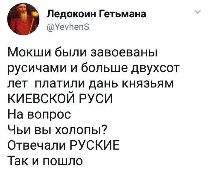 """Украина однозначно должна ввести визовый режим с Россией и """"черные списки"""", - Омелян - Цензор.НЕТ 3847"""