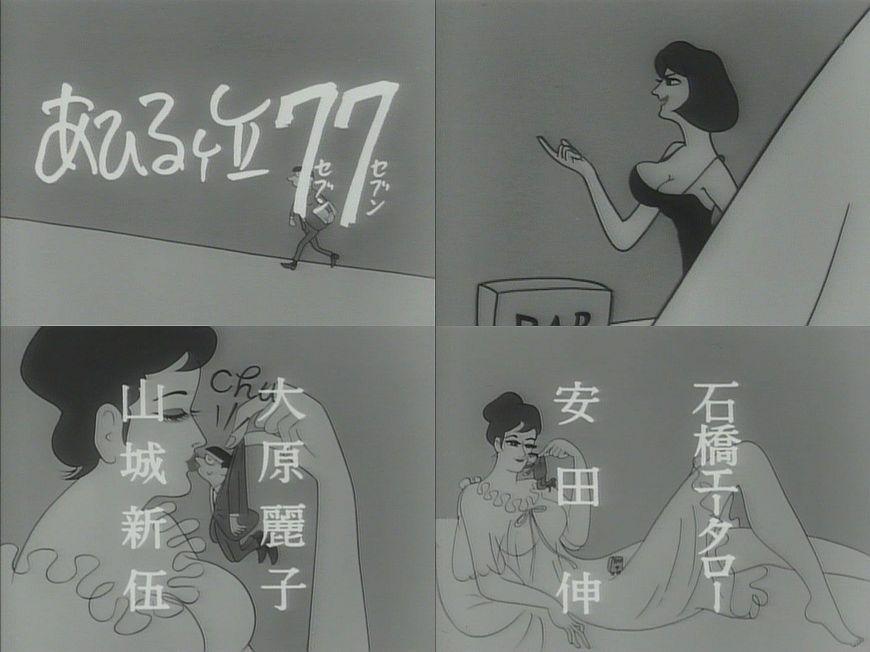 コノシート@新刊通販中 en Twit...