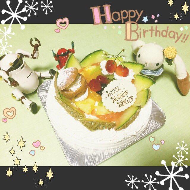 昨日は父の誕生日ー! フルーツたっぷりのケーキでお祝いしましたっ!! 「さっぱりしててもりもりたべられるのね!(*≧︎∀︎≦︎*)」 「ゴージャスダー!!」 #parapope #ウィーゴ https://t.co/TRG81THnNQ