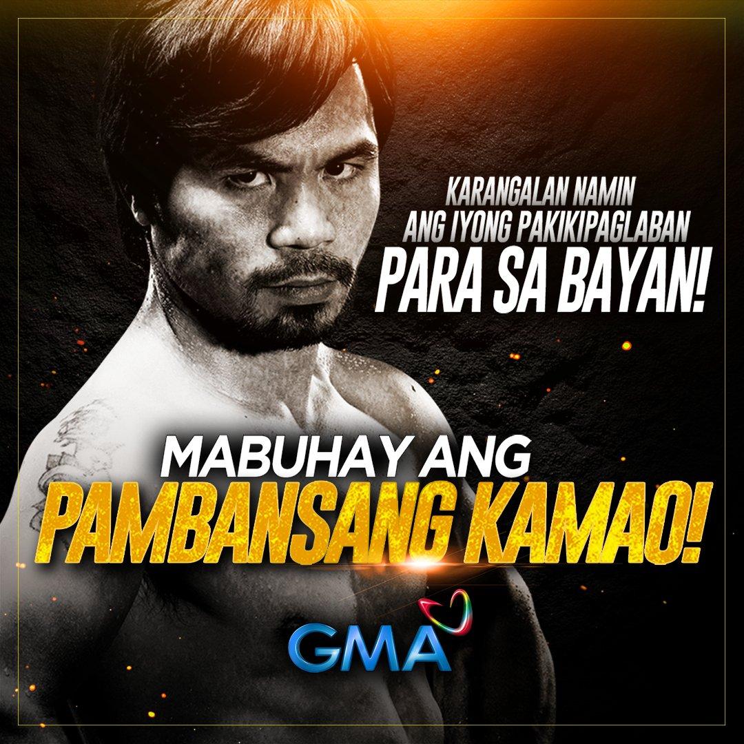 GMA News Breaking (@gmanewsbreaking)