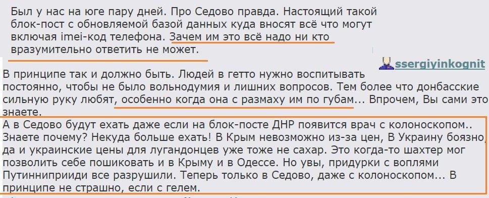 За прошедшие сутки двое украинских воинов получили ранения, - штаб АТО - Цензор.НЕТ 3696