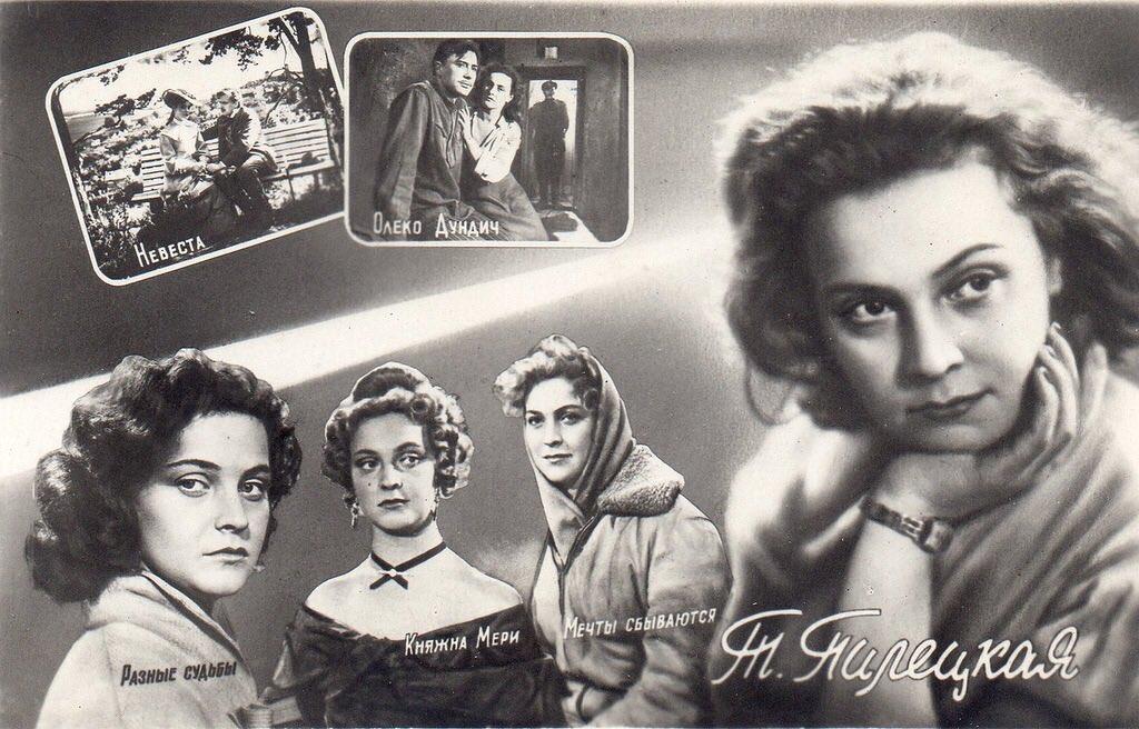 Картинки днем, открытка год советского кино