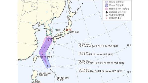 오늘(2일) 오전 9시에 제3호 태풍 '난마돌'이 발생했습니다. 내일(3일)부터는 우리나라도 영향권에 들겠습니다. https://t.co/tFNB4145Jn
