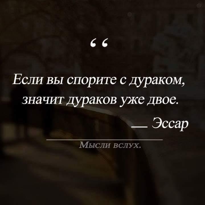 Янукович может участвовать в судебном заседании по делу о госизмене, только находясь в Украине, - Луценко - Цензор.НЕТ 4133