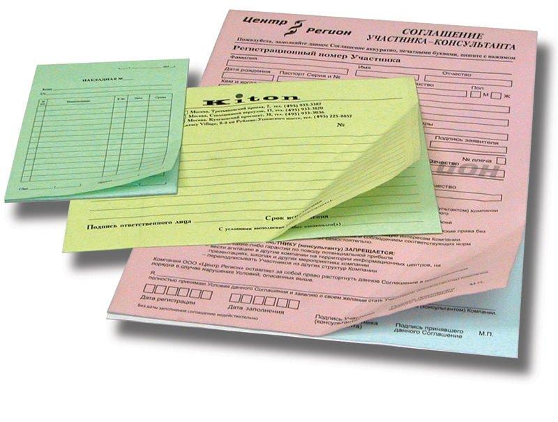 Бланки строгой отчетности билеты в театр