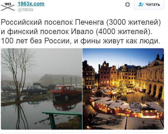 Оккупанты дважды прекращали пропуск на админгранице с Крымом, - Госпогранслужба - Цензор.НЕТ 6641