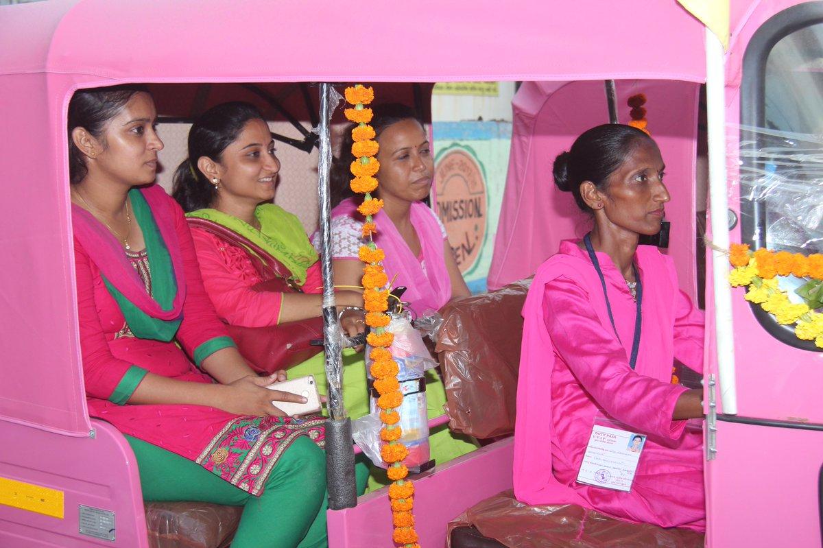 Launch Of Pink Auto Rickshaws Programme In Surat Deshgujarat