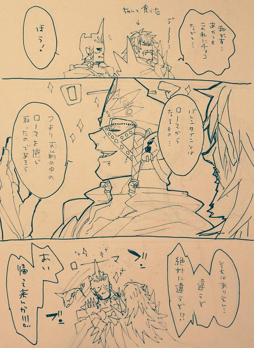 神祖と串刺公好きじゃ~~~~ の割にはあんまり描いてなかった