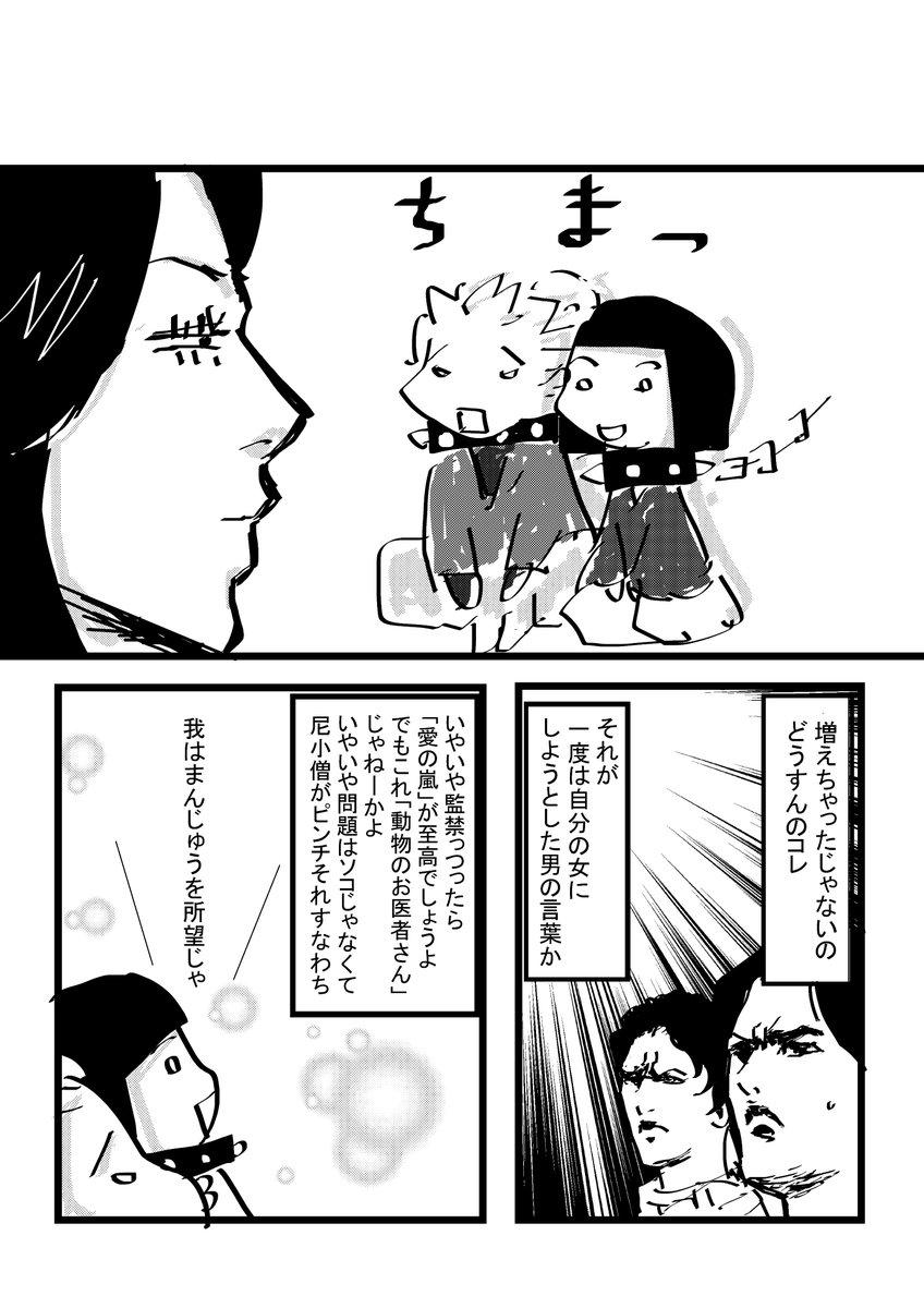 #虎絵 2話 | おんな城主直虎らぶりぃ通信