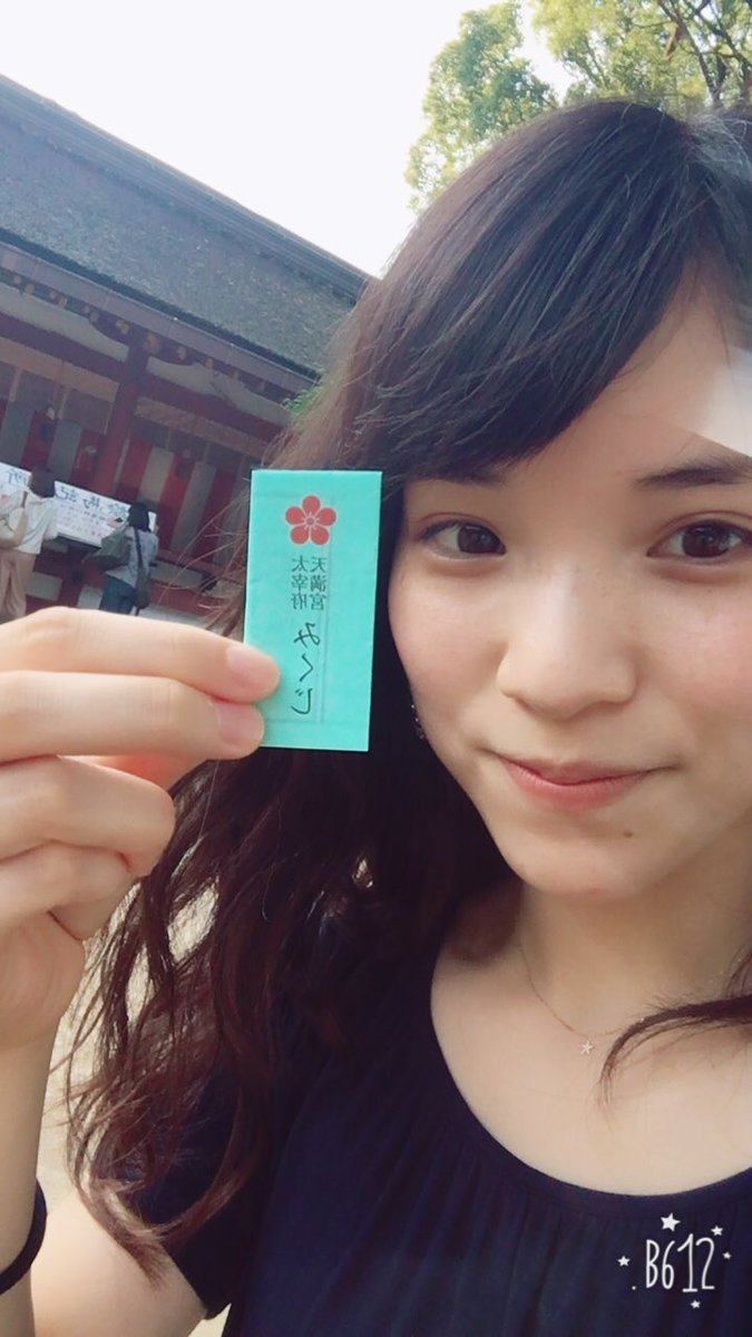 """仮谷せいら on Twitter: """"福岡ラ..."""