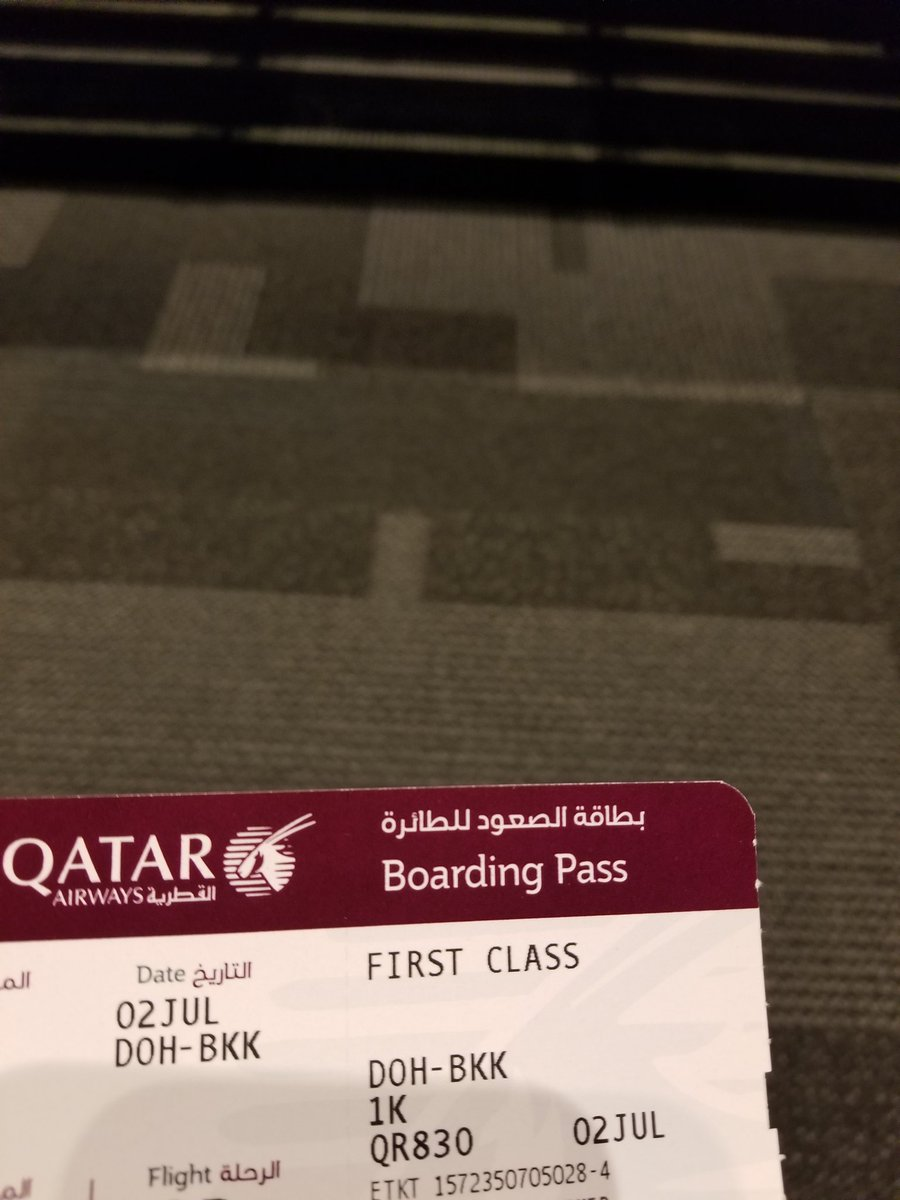 Qatar Airways On Twitter Making Your Dreams A Reality Is A Prime