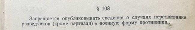 Видео расстрела украинских солдат боевиками найдено в ноутбуке задержанного россиянина, - Госпогранслужба - Цензор.НЕТ 1972