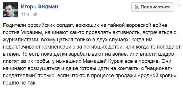 Россия нарушила территориальную целостность Украины самым откровенным образом, - помощник генсека НАТО Дукару - Цензор.НЕТ 7158