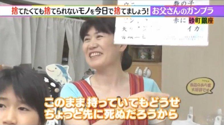 家族の大切な物を不用だと捨てさせる日本の番組と、家族のためにガラクタ同然の車をレストアして喜ばせる海外の番組。 #今日で捨てましょう