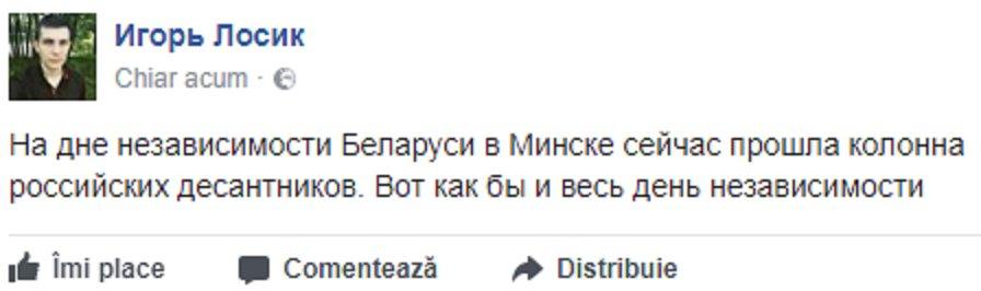 Порошенко обсудил с делегацией Конгресса США вопросы укрепления обороноспособности Украины - Цензор.НЕТ 4274