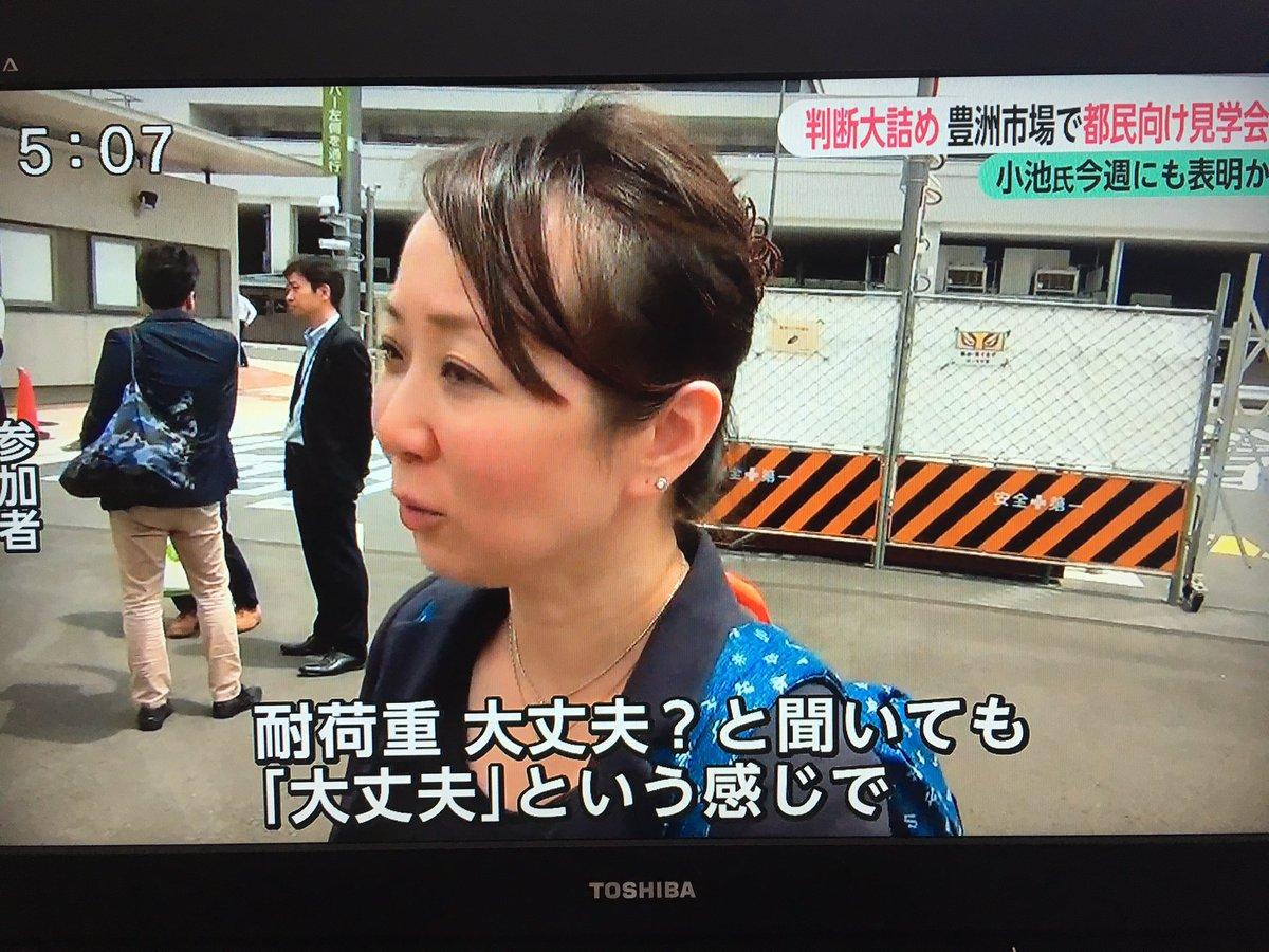 青木まり子 hashtag on Twitter