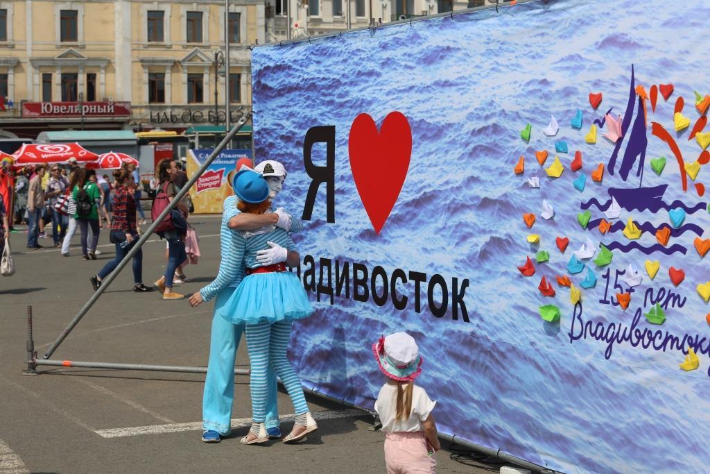 Открытки с днем владивостока, новогодние открытки шарами