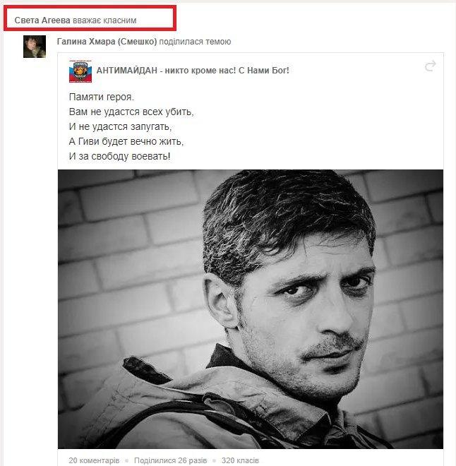 """""""Витя Агеев в первые десять минут беседы сдал с потрохами всех своих командиров и позиции """"братьев по оружию"""", - журналист раскрыл подробности операции украинских разведчиков - Цензор.НЕТ 2413"""