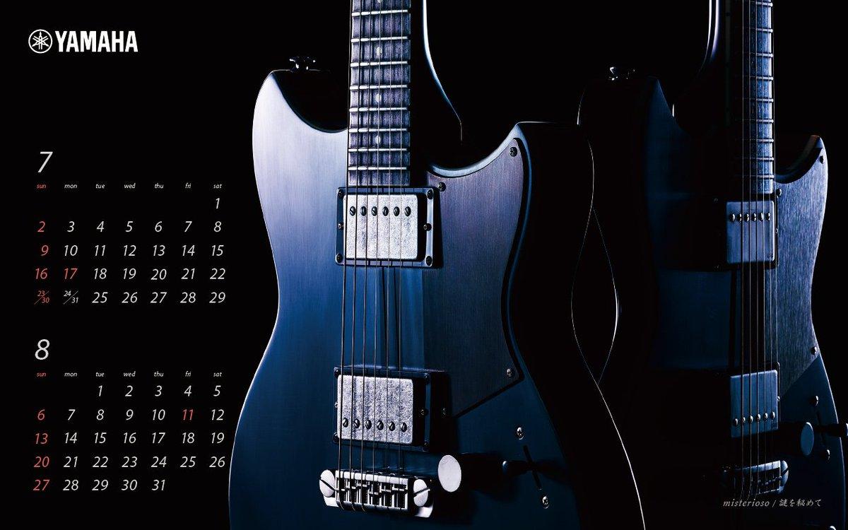 ヤマハ 音楽部 Twitterissa ヤマハのカレンダーをダウンロード