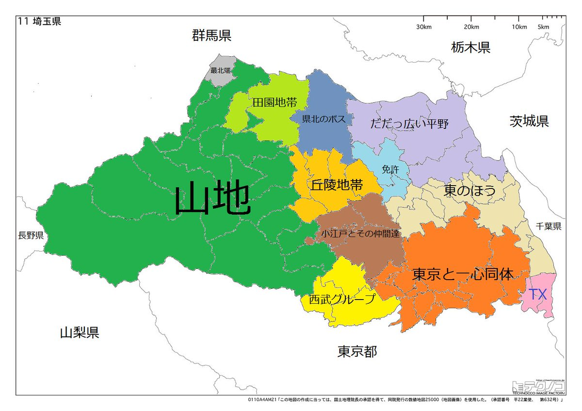 「埼玉県」の検索結果 - Yahoo!検索(画像)