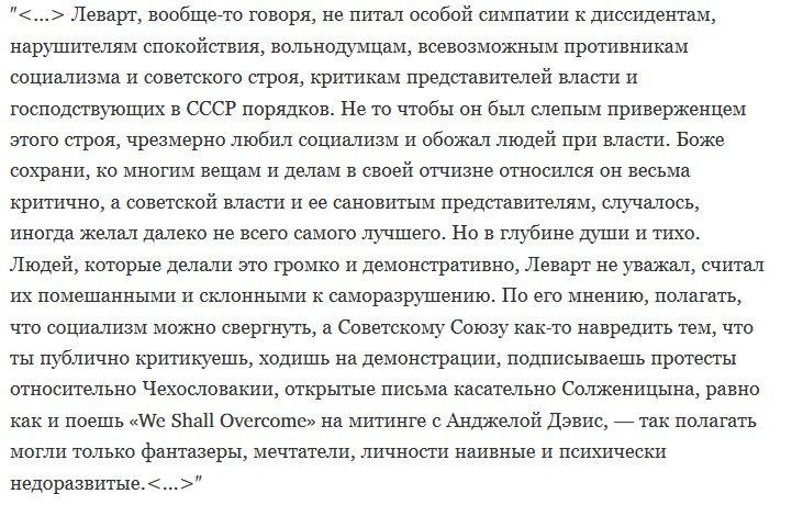 Анджей сапковский ведьмак аудиокнига скачать