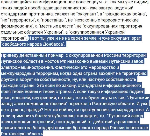 Видео расстрела украинских солдат боевиками найдено в ноутбуке задержанного россиянина, - Госпогранслужба - Цензор.НЕТ 9103
