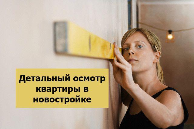 Акт приема-передачи гаража по договору купли-продажи