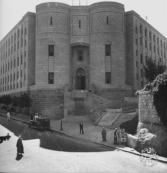 دار الوثائق والمحفوظات بالقلعة 1940