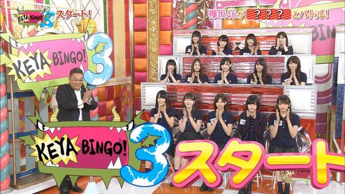 keyabingo season 3 keyabingo!3 download sub indo eng