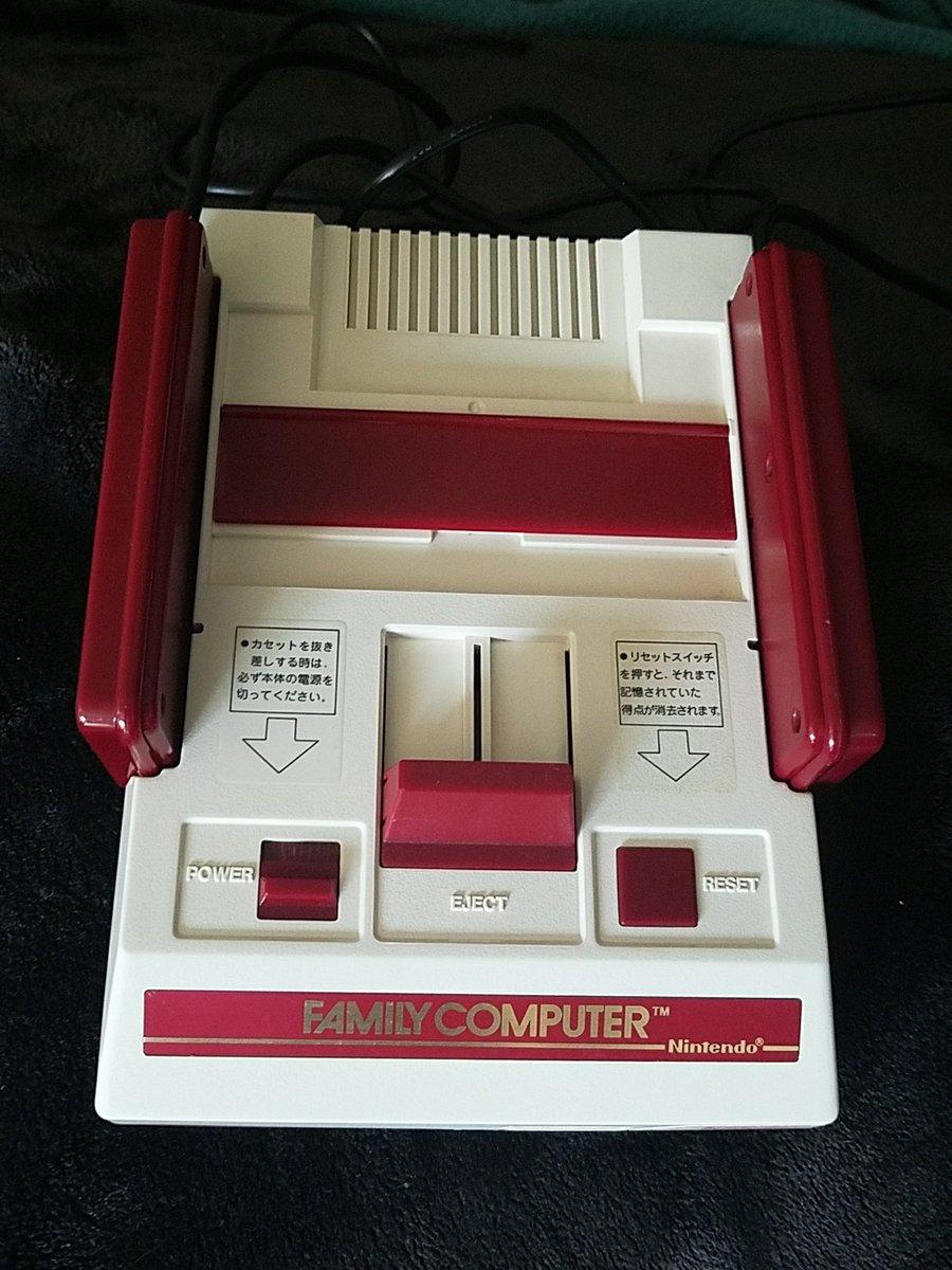 A Nintendo Famicom
