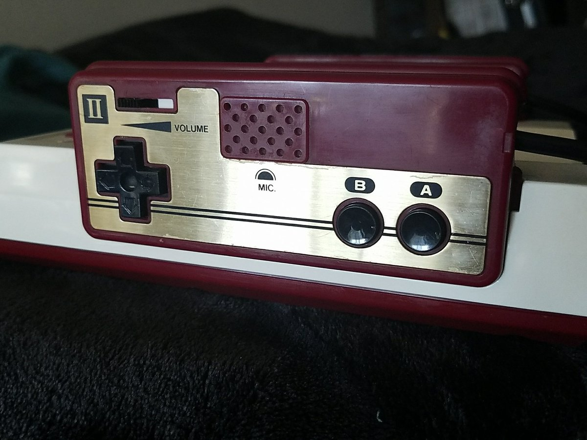 Famicom Player Two Controller