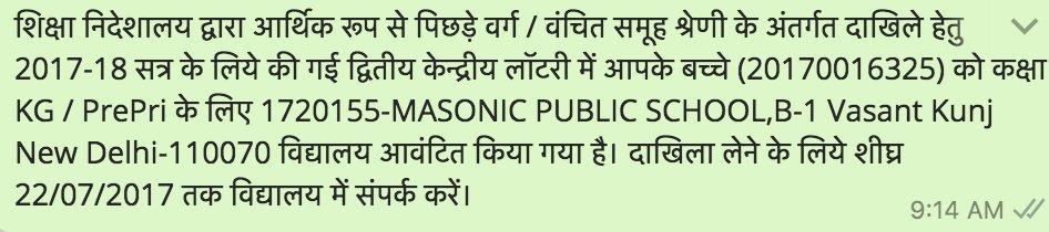Medie-tweets av Abhishek Nalwaya (@nalwayaabhishek) | Twitter