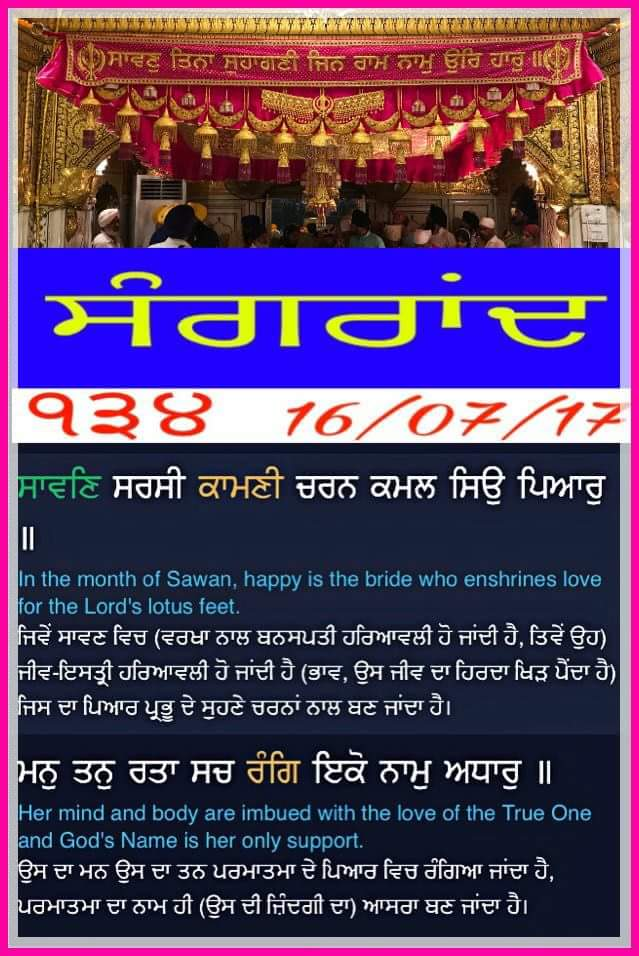Arjun Singh (@ArjunSi08787979) | Twitter