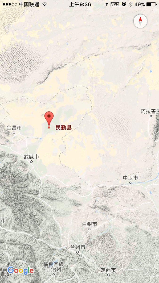 新夾邊溝集中營位於武威北部民勤縣,被巴丹吉林沙漠和騰格里沙漠包圍,徒步無法穿越。 https://t.co/XkXmyz69ni