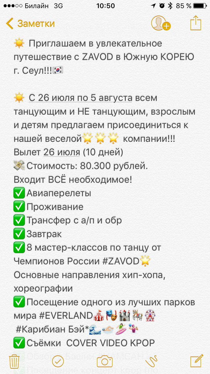 10 по 10 программа тренировок